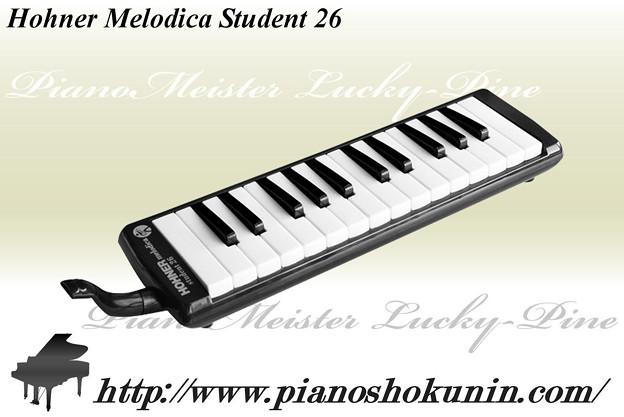 Hohner Melodica Student 26 Black