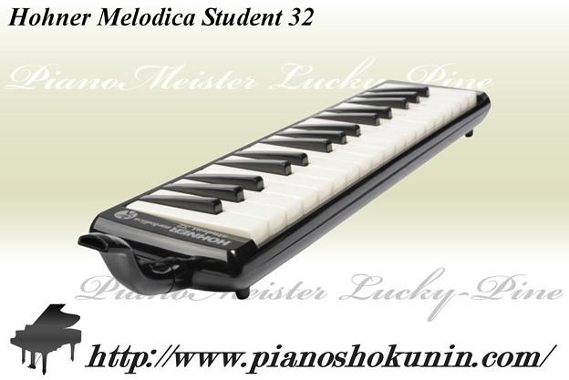 Hohner Melodica Student 32 Black