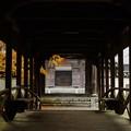 仏道への橋