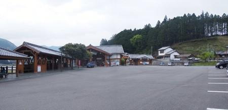 mitinoeki_okukanokodouhonnguu_p1