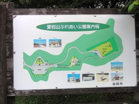 atagoyamakouen_nobeoka_map