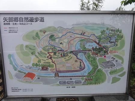 gorougataki_map