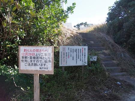 utosakitoudai04