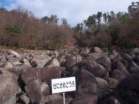 hisainoiwaumi17