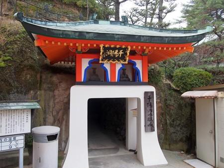 kousanji_ikutijima51