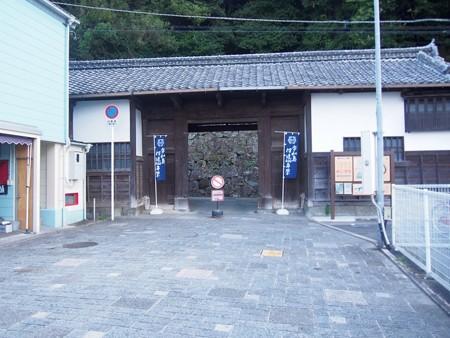 uwajimajou04