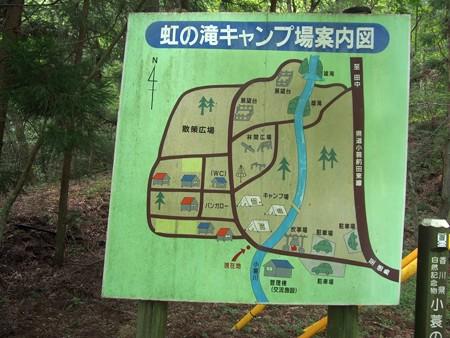 kounotaki_takamatu_map