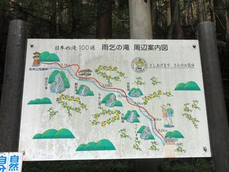 amagoinotaki_kamiyamatyou_map2