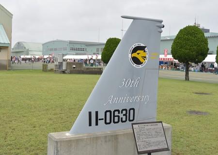 306飛行隊記念碑