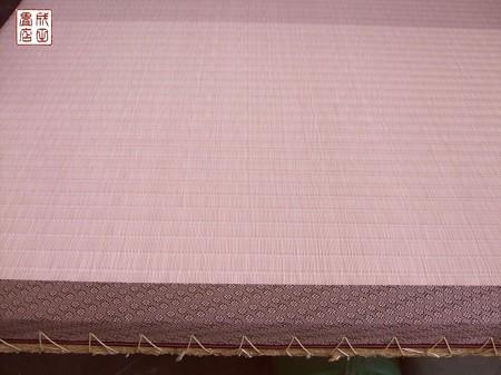 ピンクの畳表01
