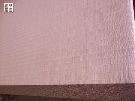 ピンクの畳表02
