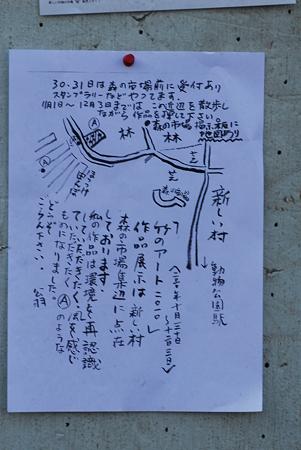 竹のアート