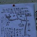 Photos: 竹のアート