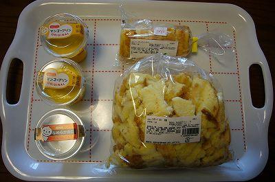 140629-6 ドンレミーのアウトレット菓子