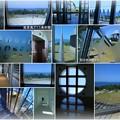 Photos: 能登島ガラス美術館 窓の外のアート