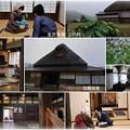 Photos: 金沢湯涌江戸村 旧園田家 案山子