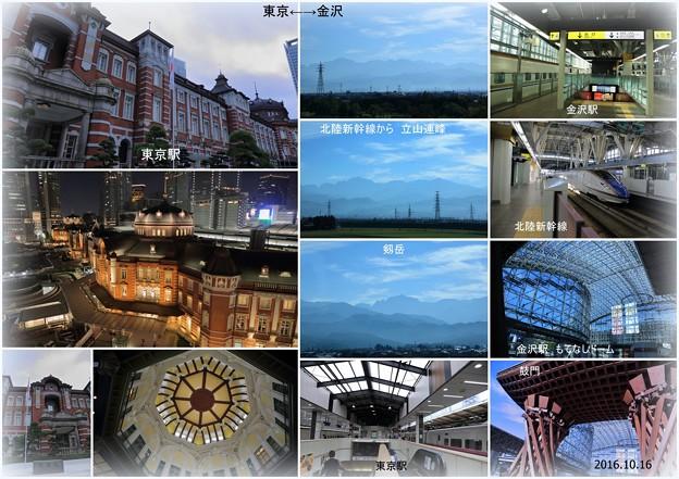 金沢→東京へ 北陸新幹線