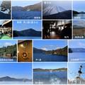 芦ノ湖と富士山 海賊船