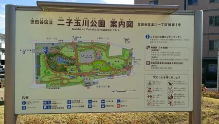 二子玉川公園 案内図