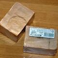 写真: アレッポの石鹸