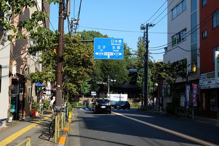 東大弥生キャンパス前