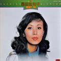 西田佐知子LP