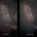 写真: 変光星 はくちょう座χ(かい)星