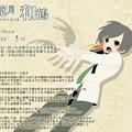 写真: (10)飽月和鶴ーほうげつわづる