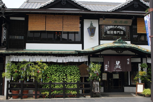 喫茶店 風見鶏 / 大宰府天満宮表参道