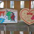 Photos: おのころ島神社 絵馬