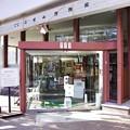秩父宮記念三峯山博物館