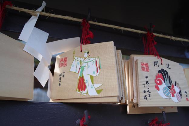 橿原神宮 絵馬 ‐ 2