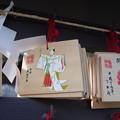 Photos: 橿原神宮 絵馬 ‐ 2