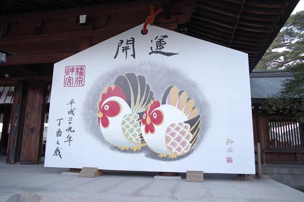橿原神宮 絵馬 ‐ 4