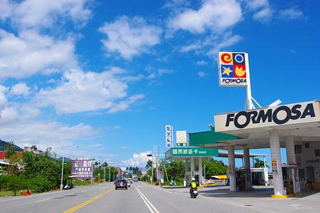 Taiwan-612