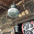 写真: 成田山仁王門