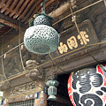 Photos: 成田山仁王門