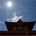 Photos: 海原