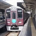 神戸三宮駅の写真0001