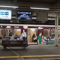Photos: 西宮北口駅の写真0001