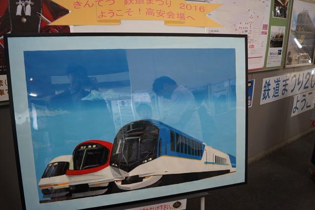 きんてつ鉄道まつり(20161029)0039