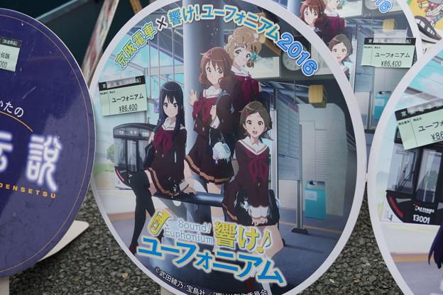 万博鉄道まつり(2017)0037
