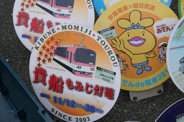 万博鉄道まつり(2017)0039