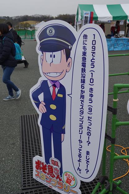 万博鉄道まつり(2017)0046