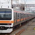 Photos: 209系M71編成【普通 南船橋】 (1)