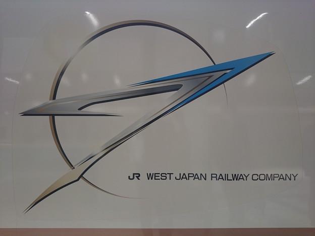 W7系 ロゴマーク