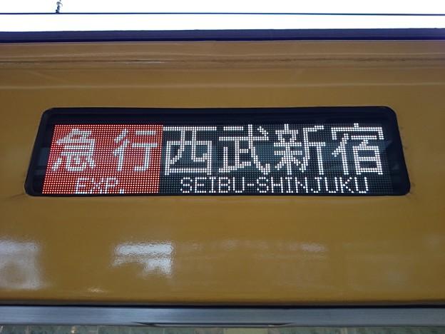 急行 西武新宿行