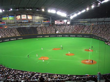 札幌ドームでプロ野球観戦