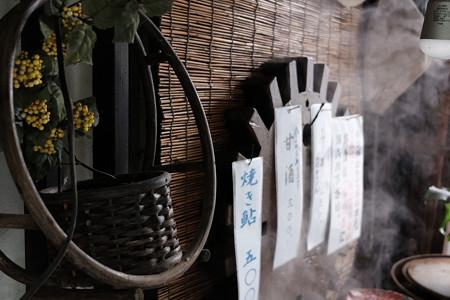 伊香保温泉_湯元茶屋-1595