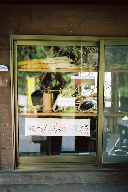 Photos: 手づくりの店_M6-000027